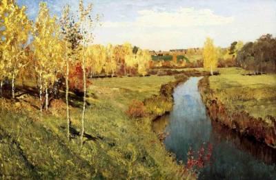 Осеннее дерево поделка - 1 Июня 2014 - Осенние поделки и ...